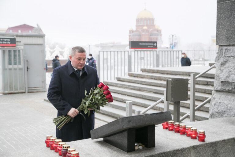 Губернатор почтил память жертв волгоградских терактов