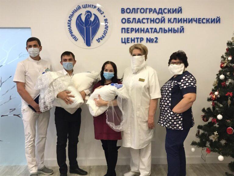 Под конец года в Волгограде родилась первая тройня