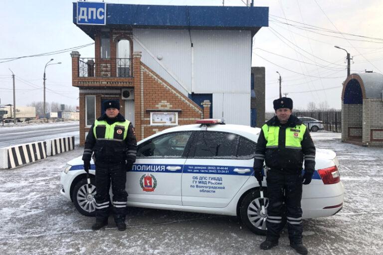Волгоградские полицейские помогли попавшим в беду водителям