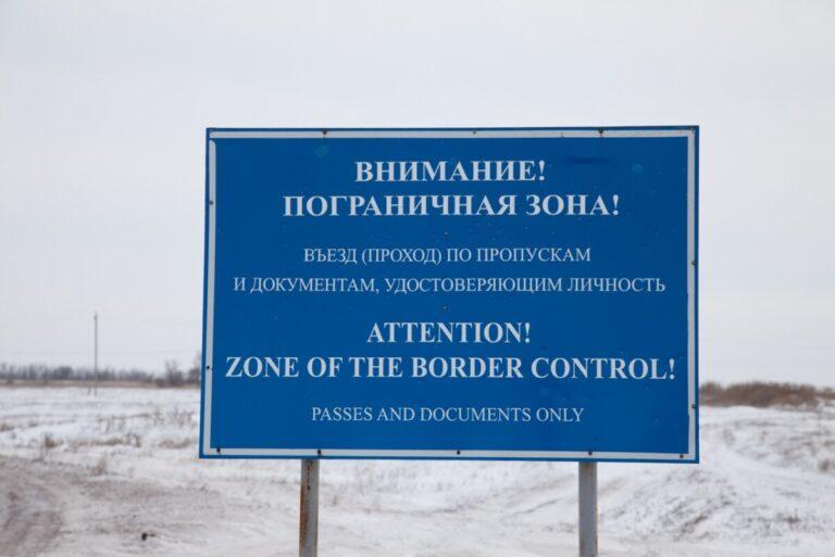 Два села в Волгоградской области исключили из пограничной зоны