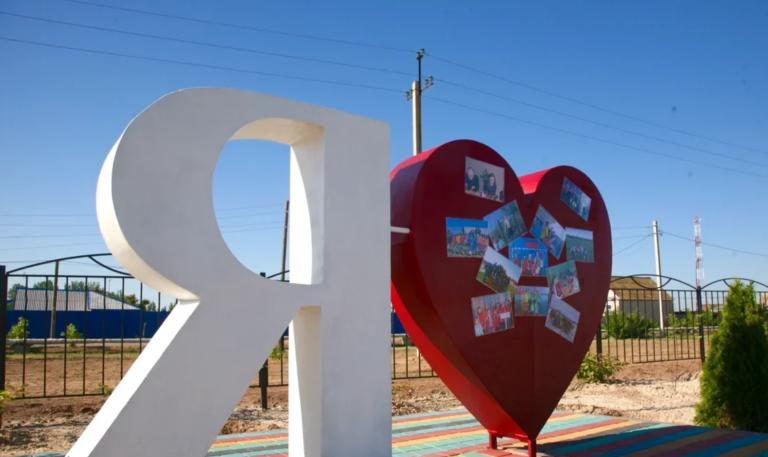 В Волгоградской области определили проекты благоустройства на будущий год