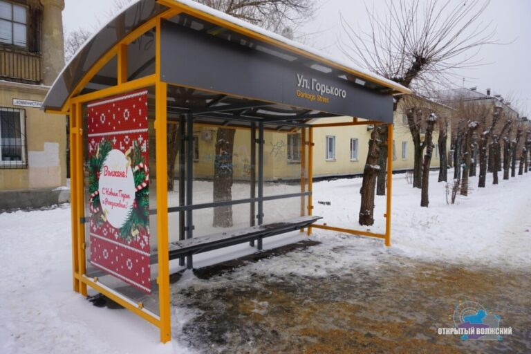 Вандалы крушат остановки в Волжском