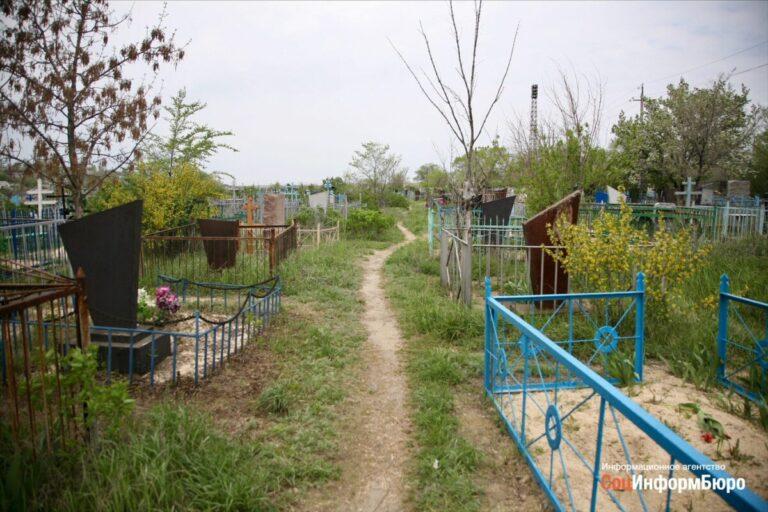 В Волгограде начали чистку рядов среди ритуальных контор