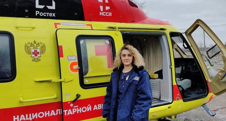 Спасли две жизни: беременную астраханку на вертолете доставили в перинатальный центр