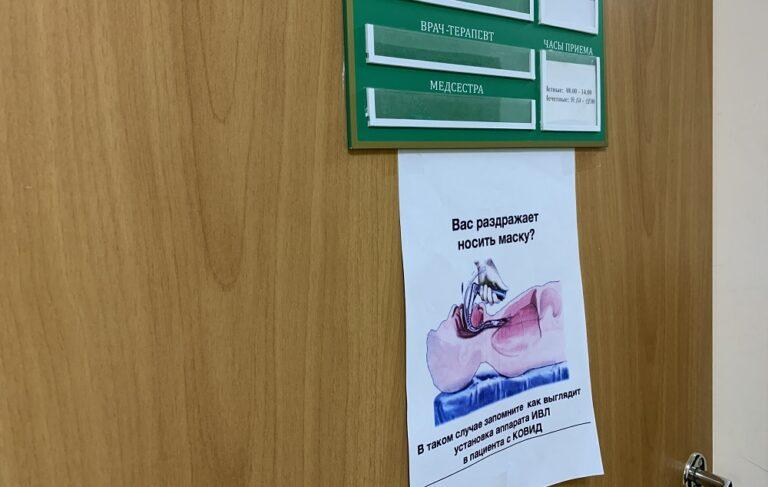 Заболеваемость коронавирусом в Волгоградской области понемногу идет на спад
