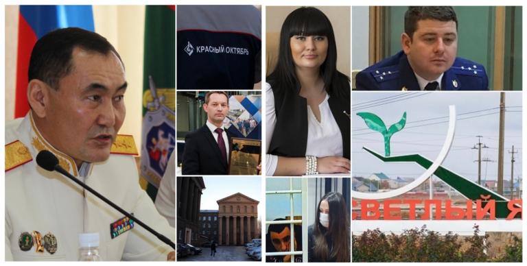 Судный год Волгоградской области: самые ожидаемые процессы — 2021