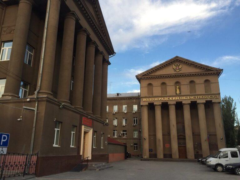 Волгоградский облсуд оставил за решеткой координаторов штаба Навального