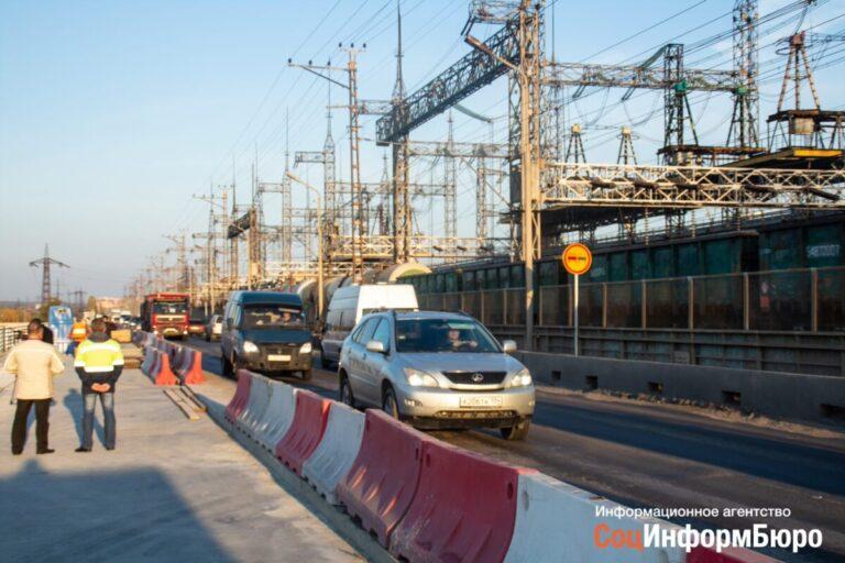 «Нужно немного потерпеть»: на Волжской ГЭС начался последний этап ремонта дороги