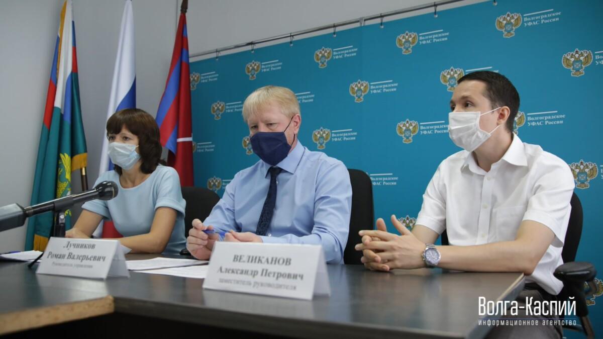 Волгоградское УФАС жестко ответило слугам-прихлебателям «Памяти» в чиновничьих кабинетах