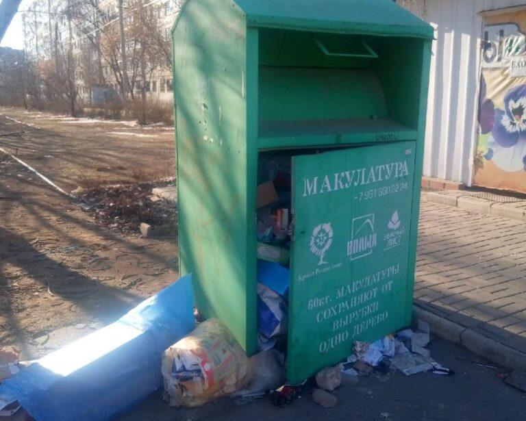 Совсем неэкологично: волжан возмутил уродующий улицу контейнер для сбора макулатуры