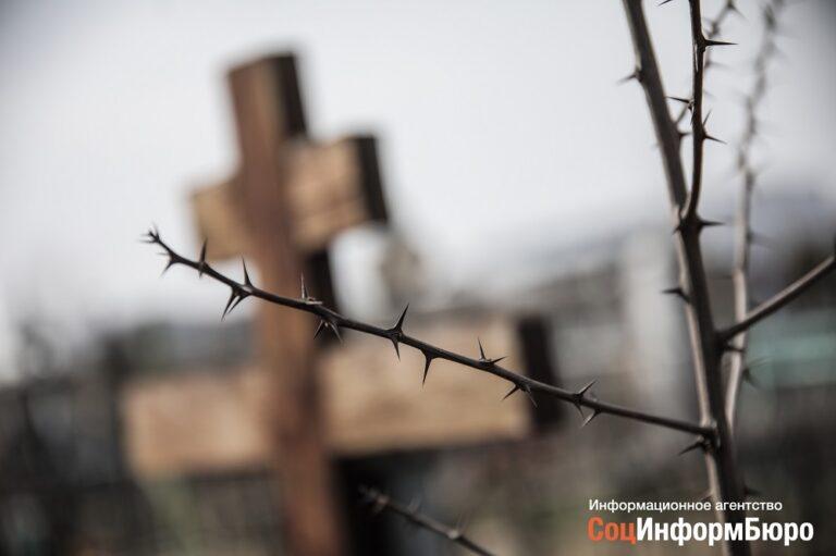 «Гордума стоит насмерть»: тему похоронного заговора депутатов Волгограда подняли на уровне правительства