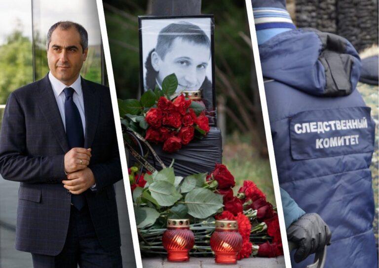 «Такие, как Арсен, повторят преступление и начнут мстить»: адвокат Шота Горгадзе высказался об угрозах Мелконяна в адрес свидетеля