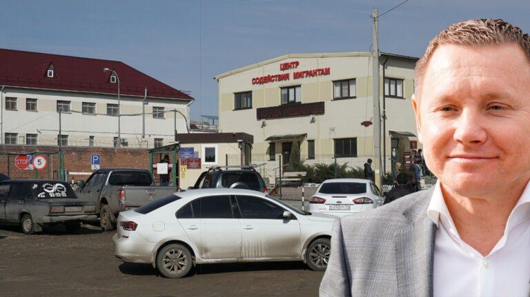 Брянским было можно? Волгоградский Центр содействия мигрантам избавился от «Родины-Матери»