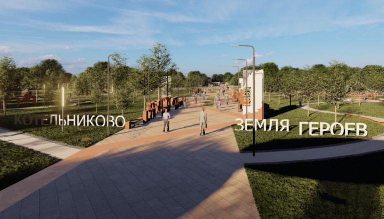 Новый парк в Котельниково станет одним из самых впечатляющих в регионе