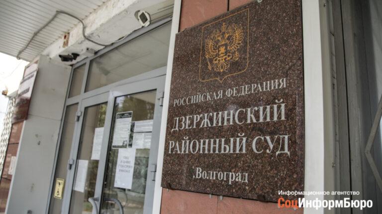 В пять районных судов Волгограда поступили сообщения о минировании