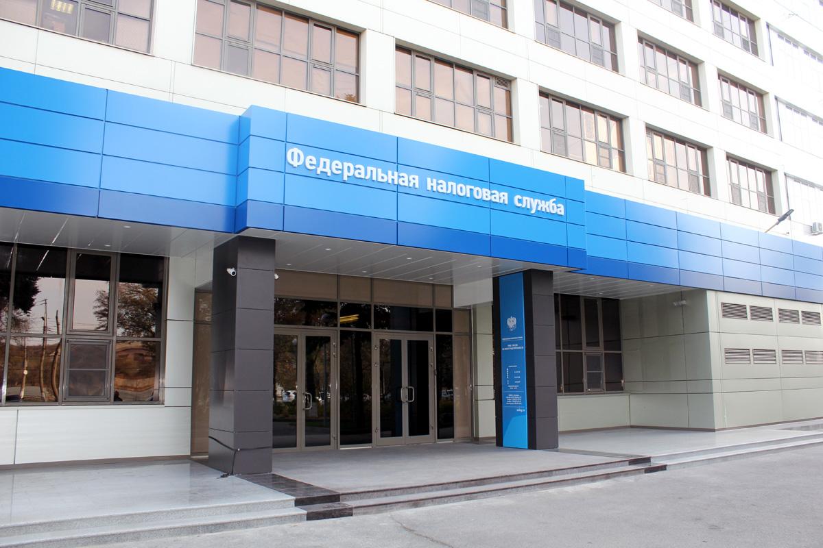 Волгоградское УФНС начало год с рекордов по собираемости налогов