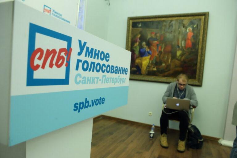 «Неумное голосование»: после «разоблачающего» видео Навального в сети произошла еще она утечка данных его сторонников