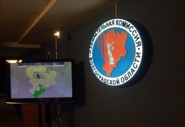 От «мобильных избирателей» Волгоградской области ждут заявлений