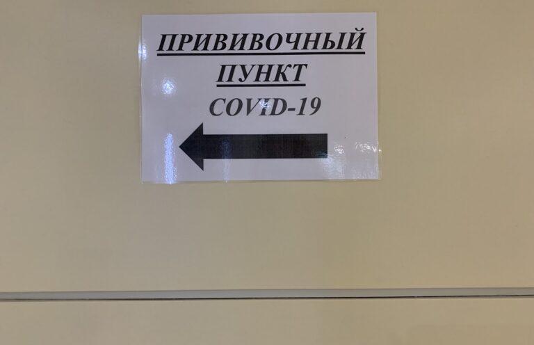 Волгоградские специалисты рассказали, кому стоит повременить с прививкой отCOVID-19
