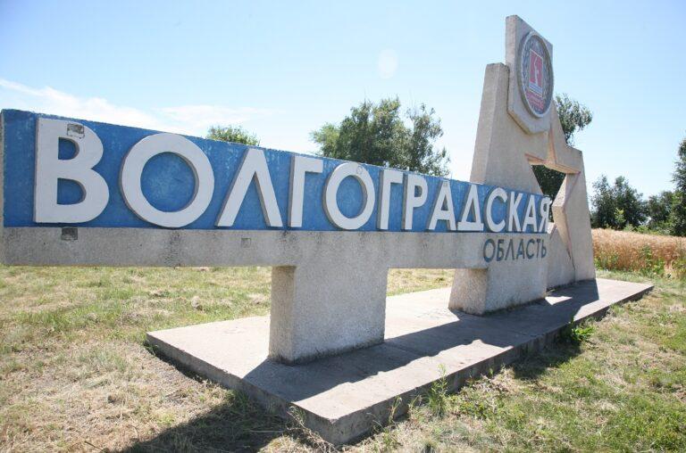 Волгоградская область не попала в топ-30 регионов с социально-экономической устойчивостью