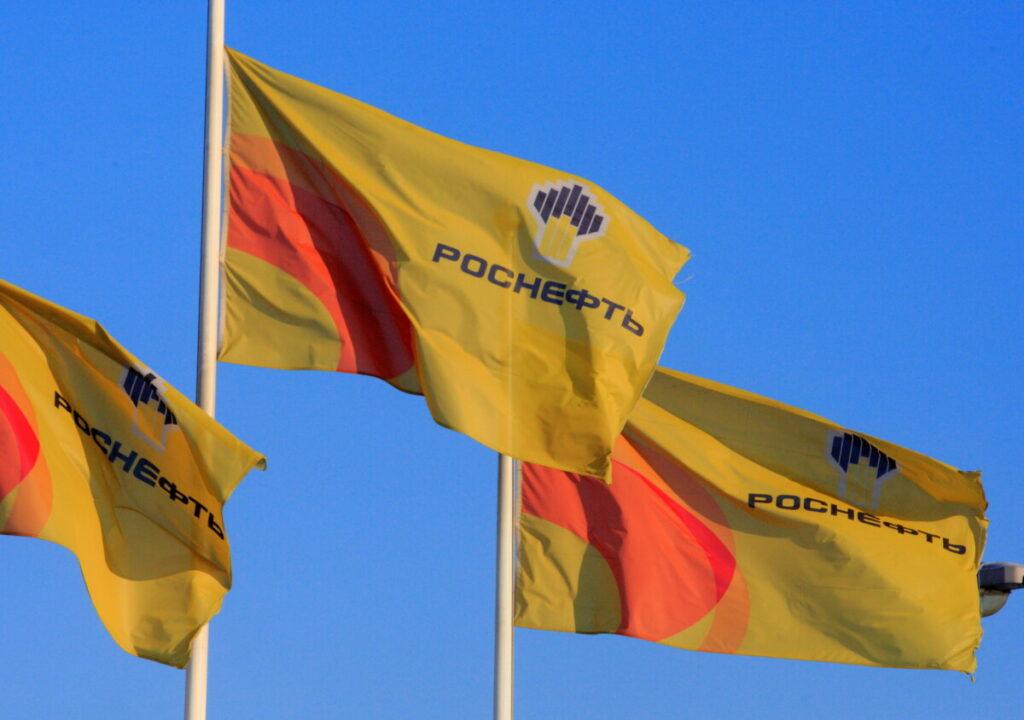 Роснефть флаг
