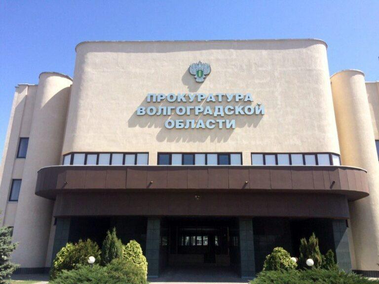 Руководство больницы в Волгограде обязали наказать персонал, оставивший без присмотра 2-летнего пациента
