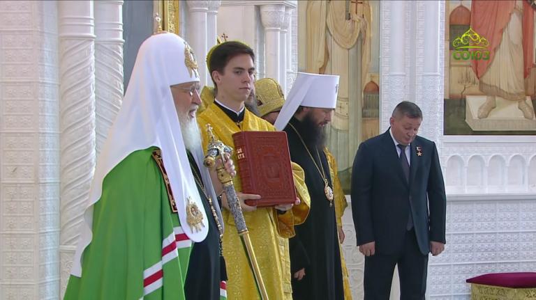 «Я помню этот город без признаков религиозности»: Патриарх Кирилл одарил Волгоград