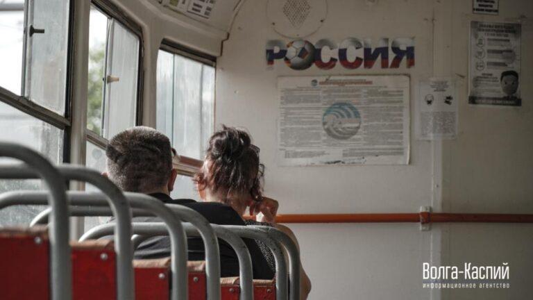 В Волгограде СК проверяет информацию о высаженном из трамвая ребенке-инвалиде
