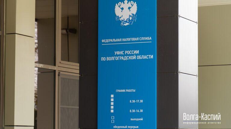 В Волгоградском УФНС рассказали о важных изменениях правил заполнения платежек